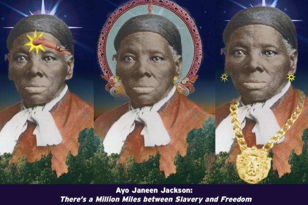 PASS DANCE: AYO JANEEN JACKSON
