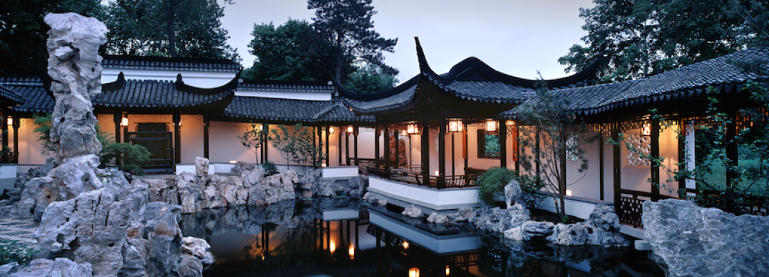 Snug harbor cultural center botanical garden for 400 garden city plaza