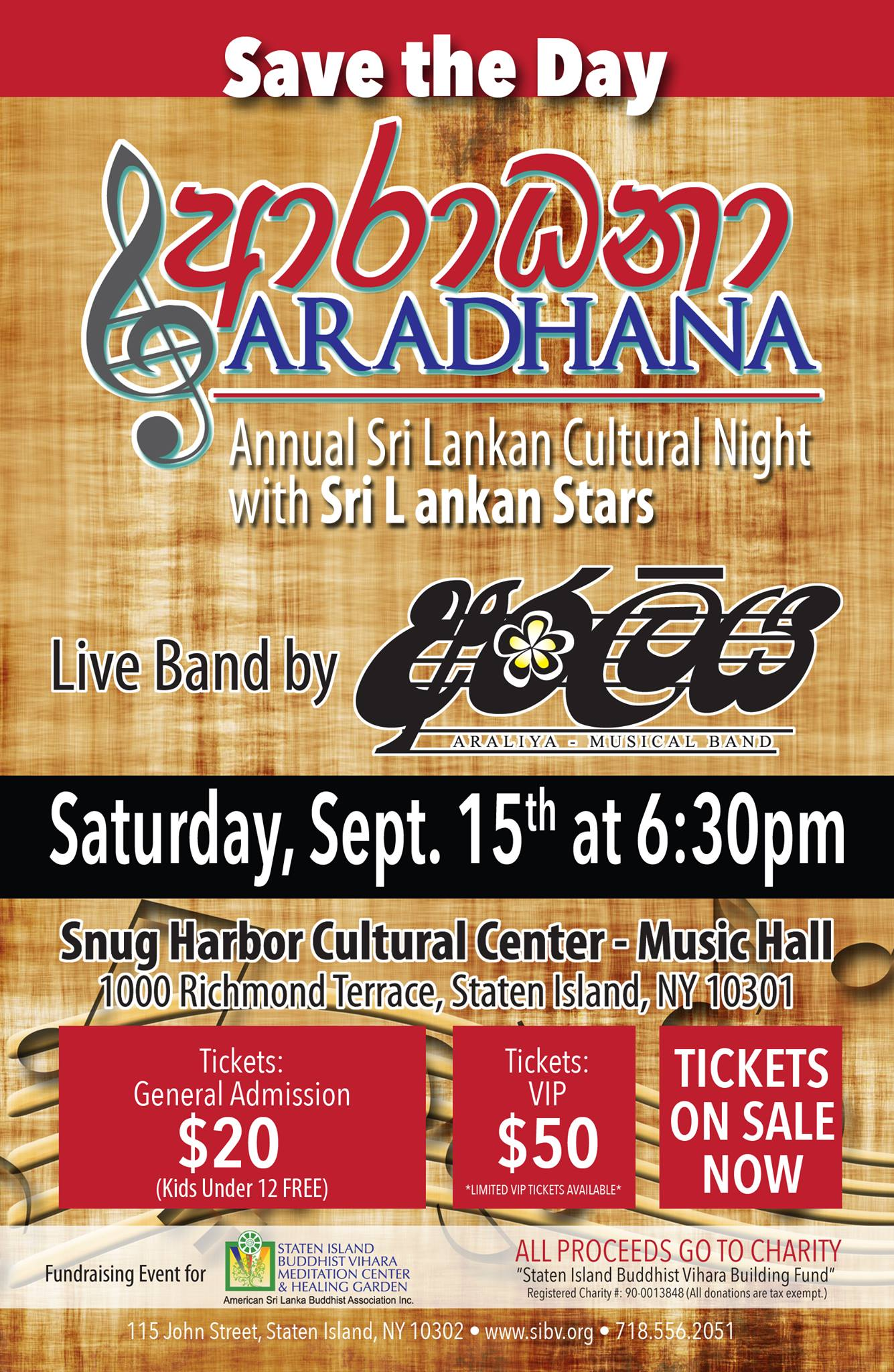 Aradhana Annual Sri Lankan Cultural Night