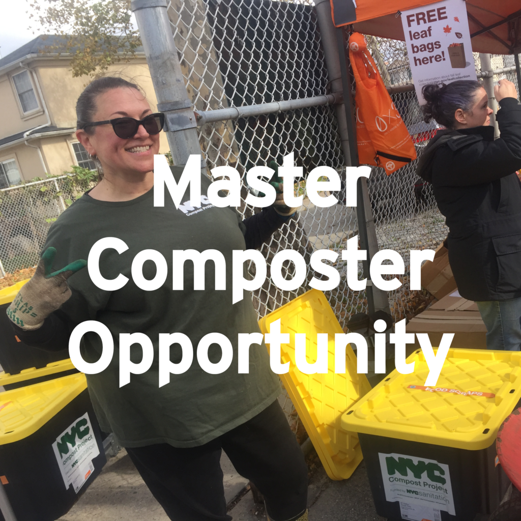 NYC Compost Project hosted by Snug Harbor Cultural Center